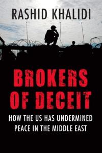 Brokers of Deceit HC